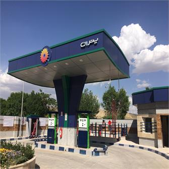 Covering the existing stations, construction of small fuel stations in the nation and establishment of land fuel supply network